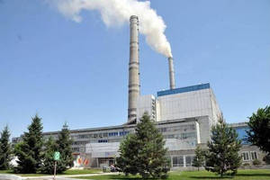 Emerson Chosen to Modernize Controls at Ekibastuz GRES-1, Largest Thermal Power Plant in Kazakhstan